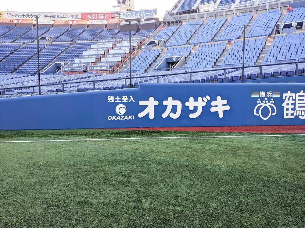 株式会社オカザキは残土受入の広告を横浜スタジアムに出しました。